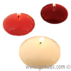 Large Round Floating Candles! Several Yummy Colors!
